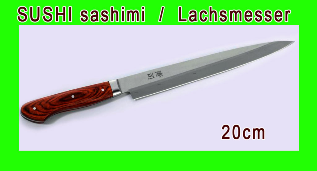 asia messer sushi sashimi lachsmesser fischmesser 20cm ebay. Black Bedroom Furniture Sets. Home Design Ideas